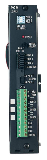 Picture of Bogen PCMZPM - Zone Paging Module for PCM2000