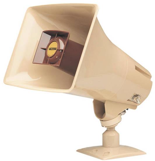 Picture of VALCOM V-1030C - 5Watt 1Way Paging Horn BEIGE